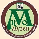 Клинское музейное объединение