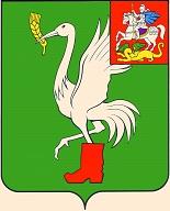 Талдомский муниципальный район