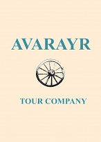 АВАРАЙР, туристическая компания