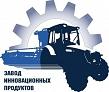"""ООО """"Завод инновационных продуктов """"КТЗ"""""""