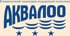 АКВАЛОО, Клинический санаторно-курортный комплекс