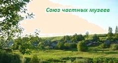 ИП Внукова