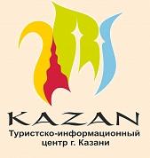 Туристско-информационный центр г.Казани