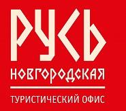 """АНО """"Туристический офис """"Русь Новгородская"""""""