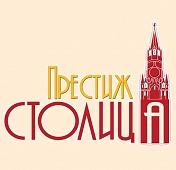"""Туристическая компания """"Престиж Столица"""""""
