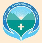 Ассоциация оздоровительного туризма