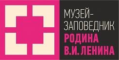 Ульяновск, Родина В.И. Ленина, музей-заповедник