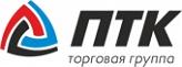 """ТОРГОВАЯ ГРУППА """"ПТК"""", ООО"""