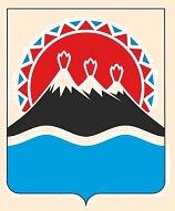 Камчатский край, Агенство по туризму и вешним связям Камчатского Края