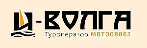 I-Volga/И-Волга туристическая компания