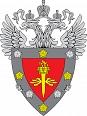FSTEC of Russia