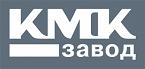 "ООО ""Завод КМК"""