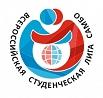 Всероссийская студенческая лига самбо (ВСЛС)