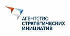 Агентство стратегических инициатив (АСИ)