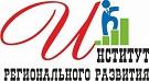 Институт регионального развития Пензенской области, ГАОУ ДПО