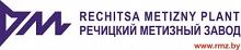 Речицкий метизный завод