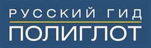 Аякс-Пресс, ООО