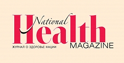 National Health Magazine, журнал