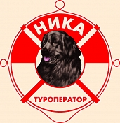 НИКА Туроператор