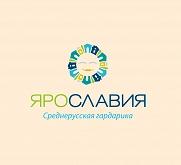Ярославская область, Департамент туризма Ярославской области