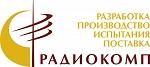 Радиокомп, ООО