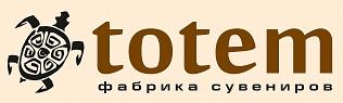 Totem, Фабрика сувениров