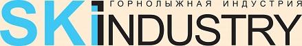 SKI Industry / Горнолыжная индустрия России, журнал