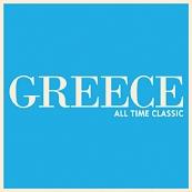 Греция, Представительство Греческой Национальной Туристической Организации