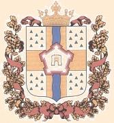 Омская область, Министерство культуры