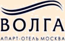 Волга, Апарт-отель