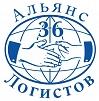 Альянс Воронежских Логистов, Некоммерческое Партнерство