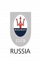 Club car owners Maserati