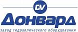 Донвард-Гидравлические Системы, ООО