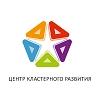 Центр кластерного развития, ООО