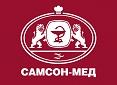 Самсон-Мед, ООО