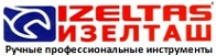 IZELTAS hand tools