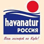 Гаванатур