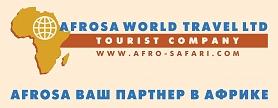 Afrosa World Travel Ltd.