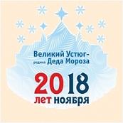 Дом Деда Мороза, АУК ВО КПЦ