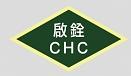 Chii Chyuan Heat Treatment Industrial Co., Ltd.