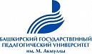 Башкирский государственный педагогический университет им.М.Акмуллы