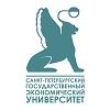 """ФГБОУ ВО """"Санкт-Петербургский государственный экономический университет"""""""