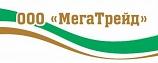 МегаТрейд, ООО