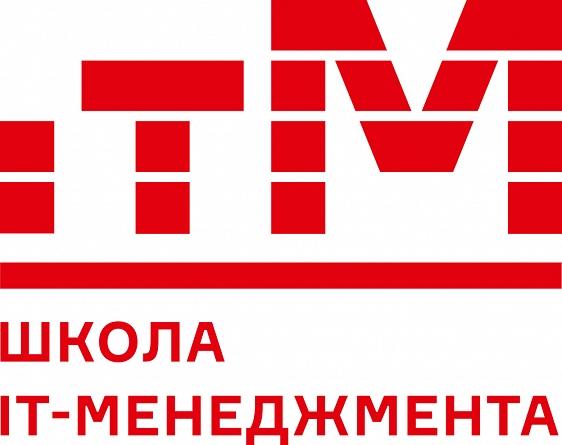 Школа IT-менеджмента РАНХиГС