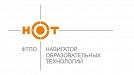 Фонд технологической поддержки образования «Навигатор образовательных технологий»