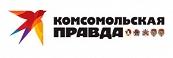 Комсомольская правда в Уфе, газета