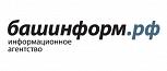 """Информационное агентство """"Башинформ"""""""