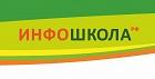 """Общество с ограниченной ответственностью """"ЕвроШкола-Иркутск"""" (ООО """"Еврошкола"""")"""
