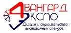 Авангард- ЭКСПО