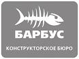 БАРБУС КБ, ООО